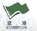武汉新世界制冷工业