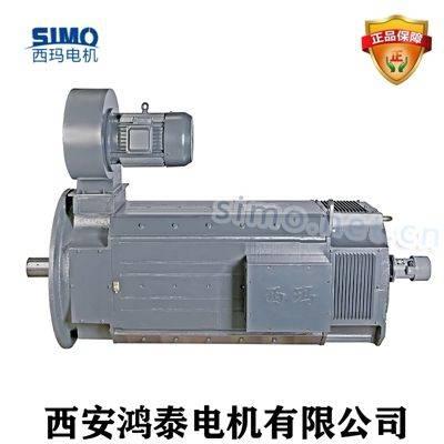 西安泰富西玛直流电机Z4-180-22 45KW 75KW